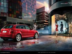 audi-a3-sedan-chinese-edition-advert-1