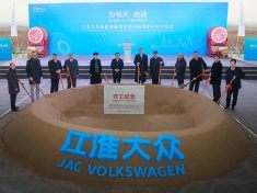 SEAT-JAC-Volkswagen-China_ 001_HQ_small