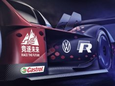 ID.R will start with red livery at the Tianmen Mountain.